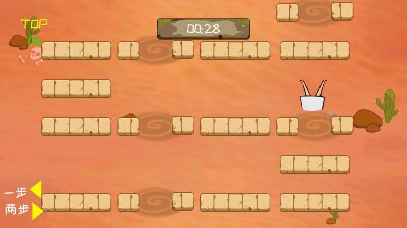 沙漠竞速TV版