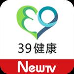 NewTV39健康