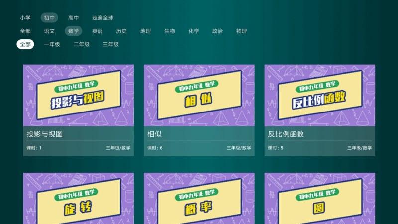 李强365TV版