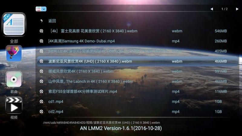 UI-LocalMMTV版