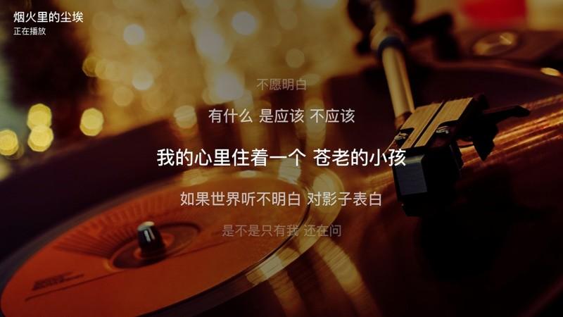 天籟 k 歌 tv 版