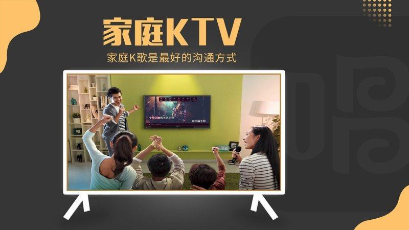唱吧TV版