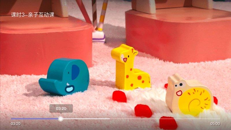 亲宝玩数学TV版