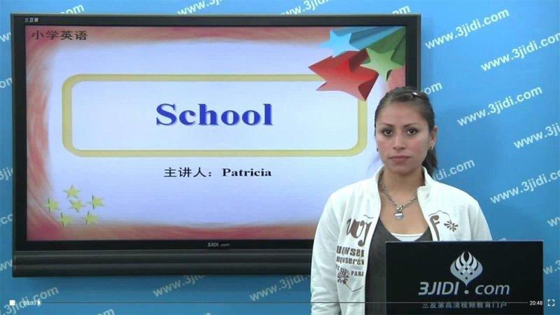 小學同步課堂(人教版)TV版