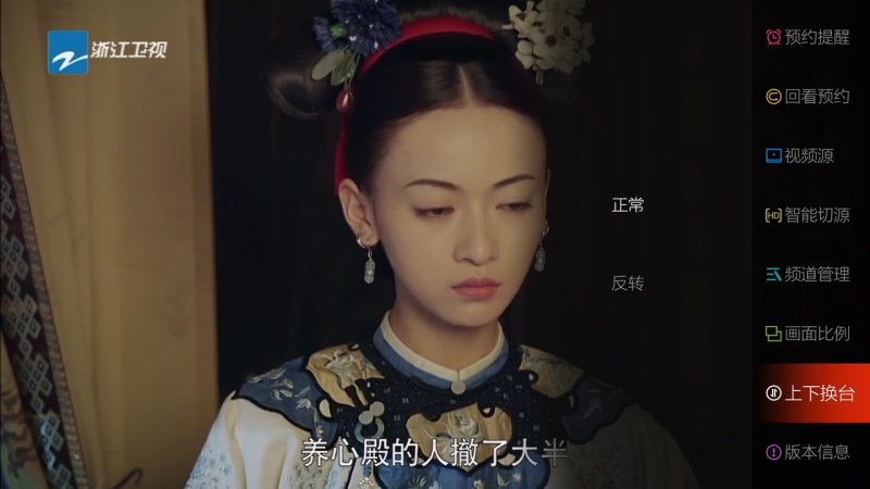 枫蜜直播TV版