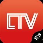 有線電視3.4.2最新版