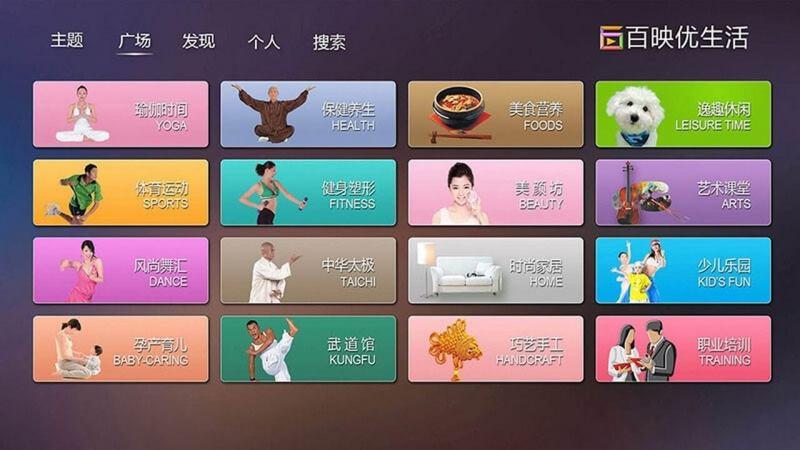 百映优生活TV版
