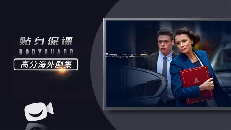 BesTV欢喜首映TV版