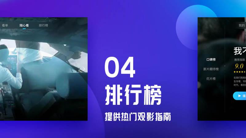 葫芦视频TV版