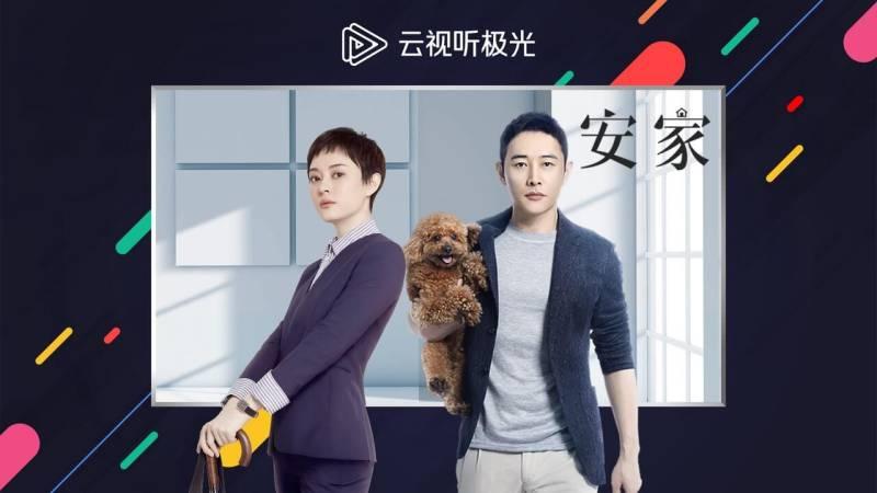 騰訊視頻TVTV版