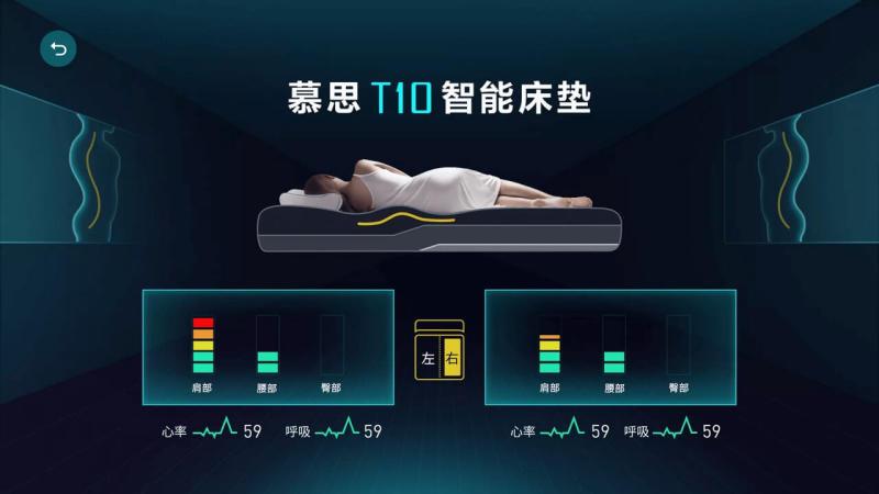慕思T10电视版TV版