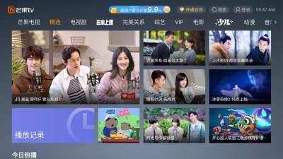 芒果台tv下载_芒果TV_芒果TVTV版APK下载_电视版 for 安卓TV_ZNDS软件