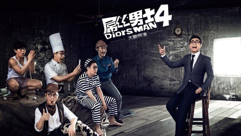 搜狐視頻TVTV版