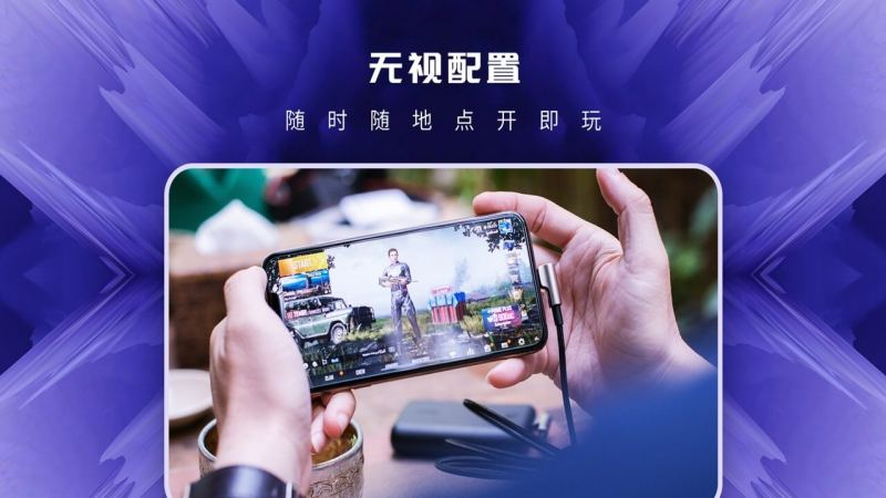 蜃龙云TV版