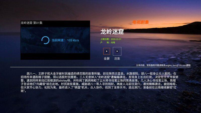 云影在线TVTV版