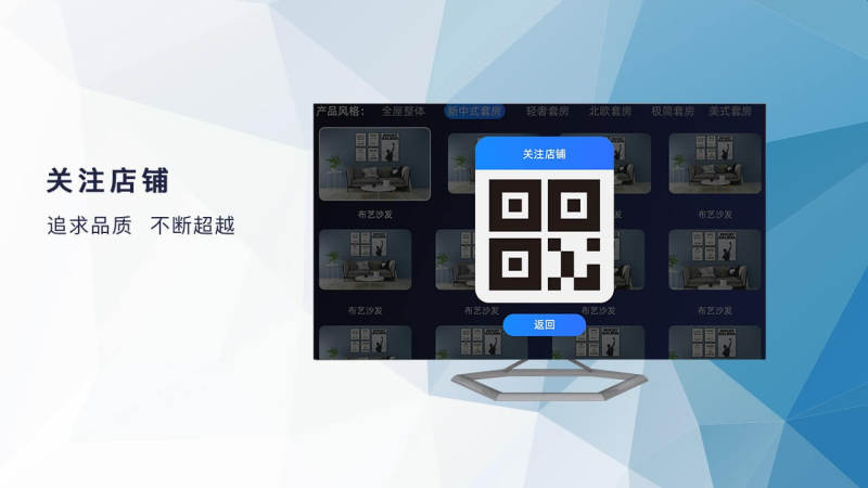 品呱呱tvTV版