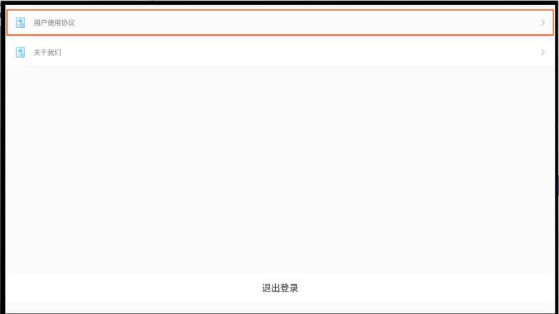 欣师网校TVTV版