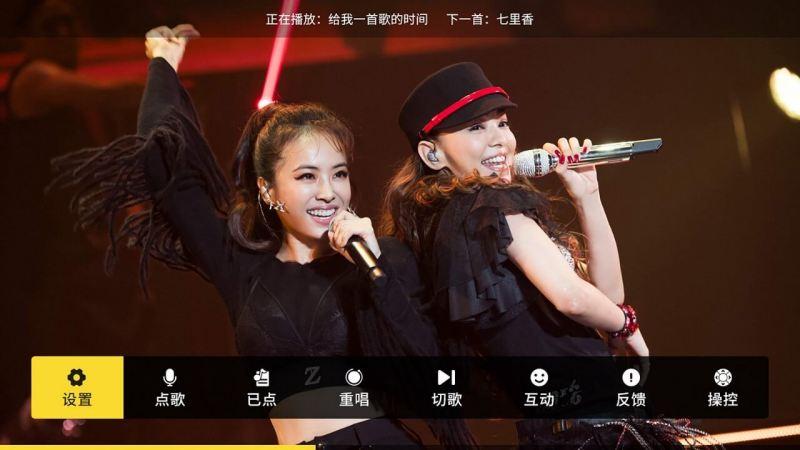 百灵K歌TV版