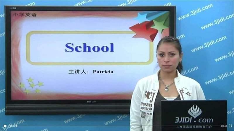 小学同步课堂TV版
