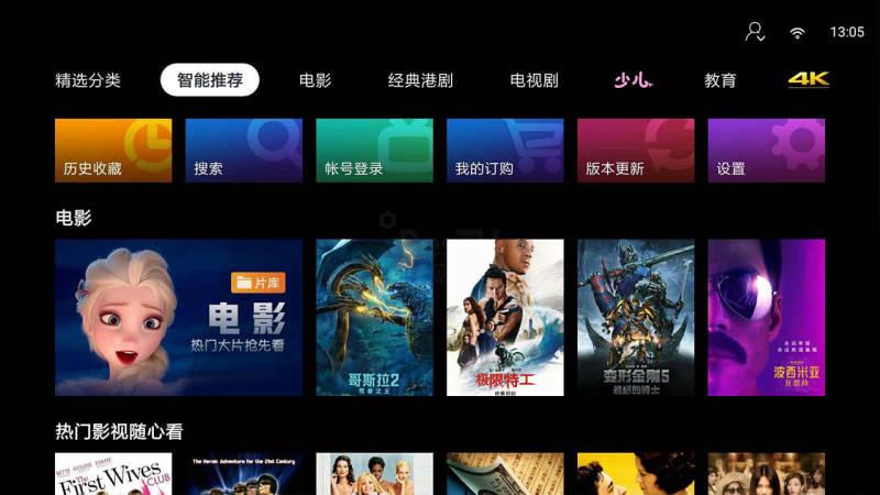 百视通tv_百视通TV_百视通TVTV版APK下载_电视版 for 安卓TV_ZNDS软件