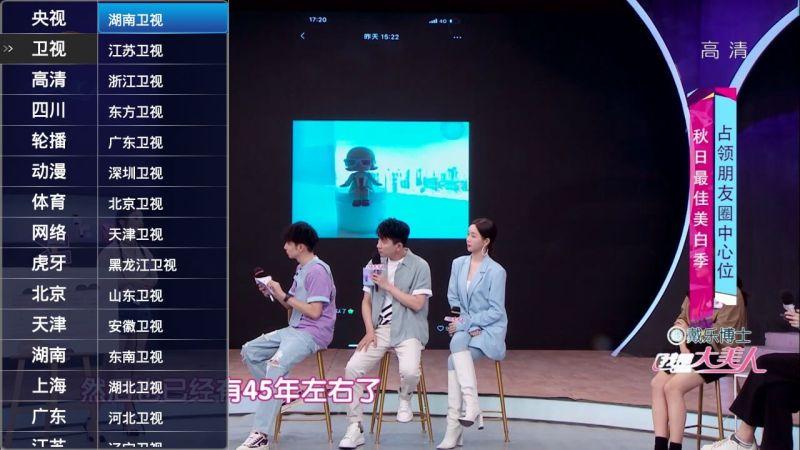 超级IPTVTV版