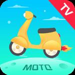 小摩托加速器