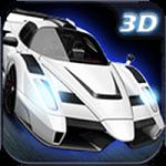 3D极致名车PK版