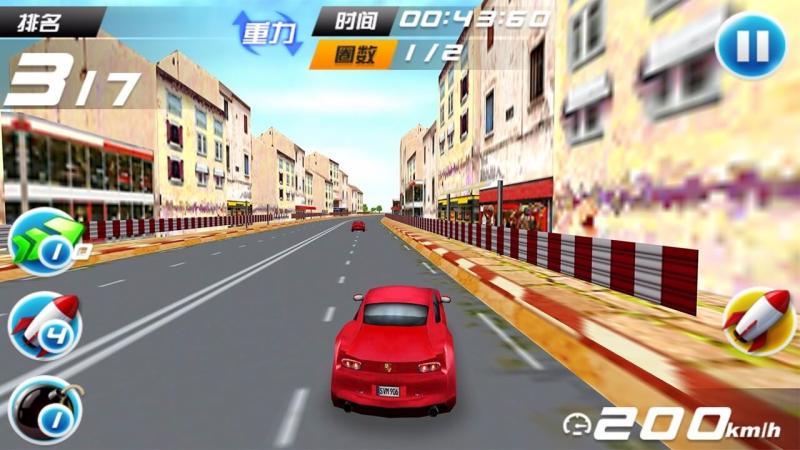 3D极致名车PK版TV版