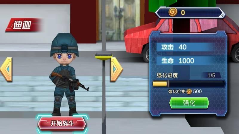 和平之战精英来袭3DTV版