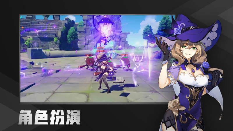 START云游戏TV版