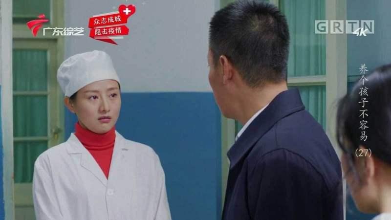 河北广电TV版