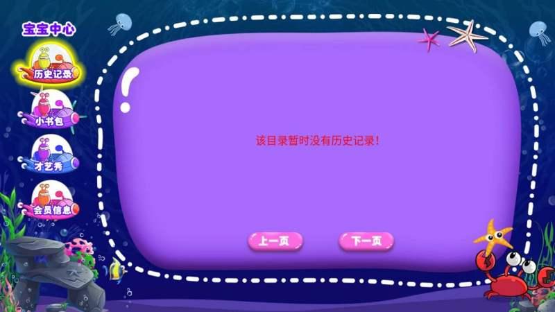 精灵乐园TV版