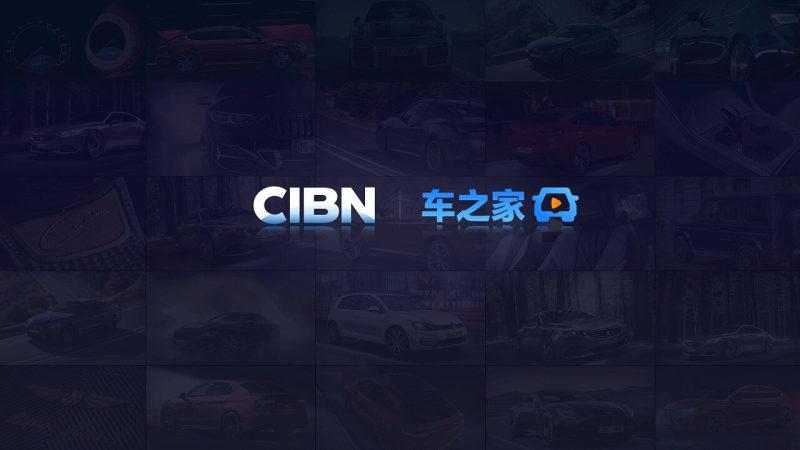 CIBN车之家TV版